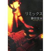 Book1rimix