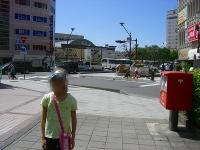 Hanakaidoucimg2512_2