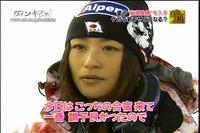 aiko-Cap0966