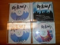 dvd-PICT0003