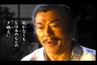 Fuurinkazancap0628