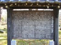Fuurinkazancimg0415