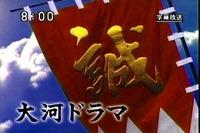 Naganocap0060