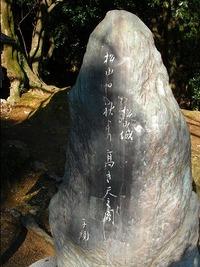 shikoku-PICT0003