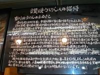 shikoku-PICT0014