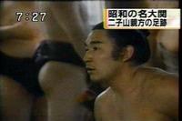 takanohana-Cap0193